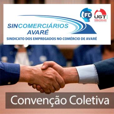 Sincomerciários Avaré fecha Convenção de 2017/2018
