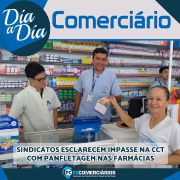 Sindicatos esclarecem impasse na CCT com panfletagem nas farmácias